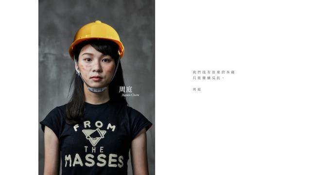 周庭 御宅女生的政治日常――香港で民主化運動をしている女子大生の日記 第31回 過激化する武力行使と学生銃撃事件