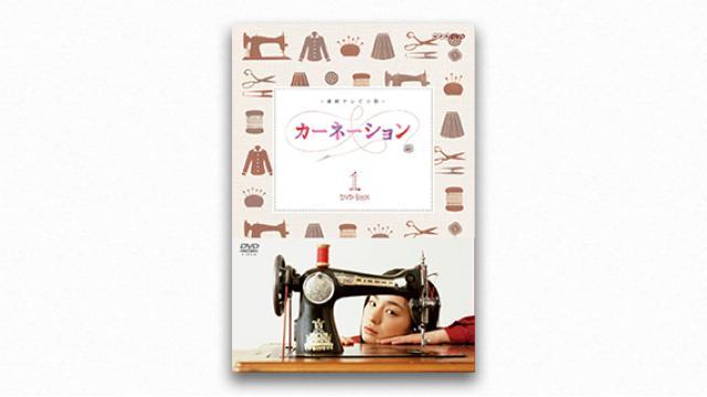 糸子のために――『カーネーション』宇野常寛コレクション vol.2 【毎週月曜配信】