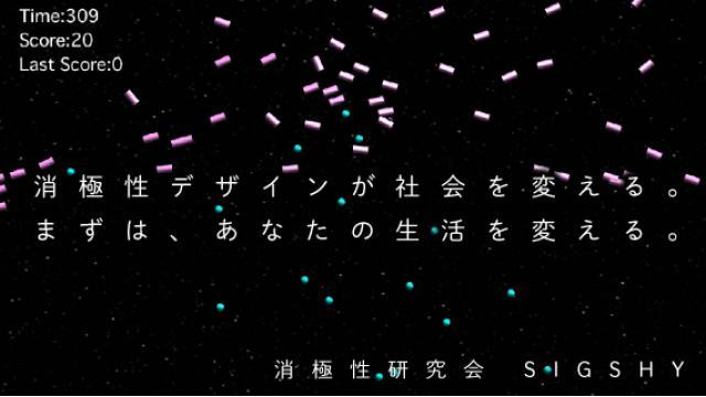 ランダムに決めるというフェアネス|西田健志・消極性研究会 SIGSHY