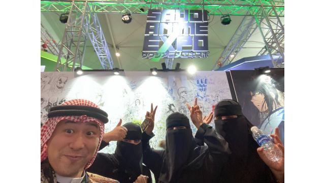 鷹鳥屋明 中東で一番有名な日本人 第25回 サウジアニメエキスポ開催(後編)