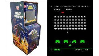 中川大地の現代ゲーム全史[日本編]:第6回  『スペースインベーダー』という転換
