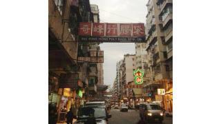 東アジアのネット受容を探る――社会学者・張彧暋に「香港的インターネット」事情を聞いてみた ☆ ほぼ日刊惑星開発委員会 vol.149 ☆