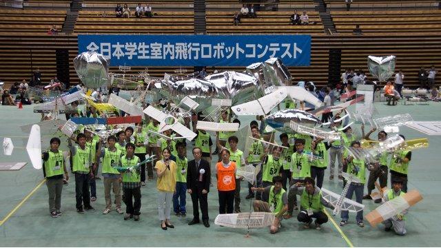 【放送予定】8月27,28日 第12回全日本学生室内飛行ロボットコンテスト