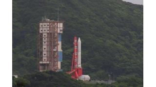 【放送予定】9月11日~14日 イプシロンロケット試験機/惑星分光観測衛星(SPRINT-A)打上げに関する中継【JAXA】