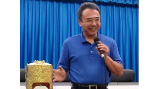 【放送予定】10/19 13:00~ JAXA筑波宇宙センター特別公開 Space Navi@Kibo SPECIAL TALK LIVE 古川宇宙飛行士と話そう