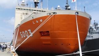【放送予定】2014年4月7日08:00~ 南極観測船「しらせ」日本帰国、入港中継