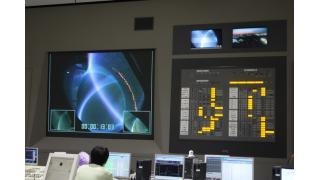 【放送予定】2月4日(水) 10:00~ プラズマ長時間維持実験を見守ろう!【NVS取材@核融合科学研究所】