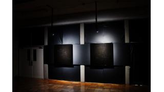 【レポート】だいちの星座プロジェクト|ドキュメント展
