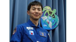 【放送予定】8月11日(火) 20:40~ 油井宇宙飛行士によるISS軌道上記者会見