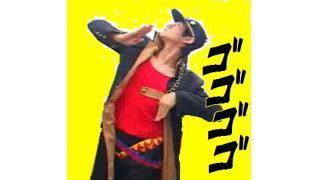 【俺ランキング】秀作の「再現が難しいジョジョ立ち」トップ10