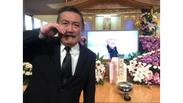 ごんぼちゃん最後の大冒険!
