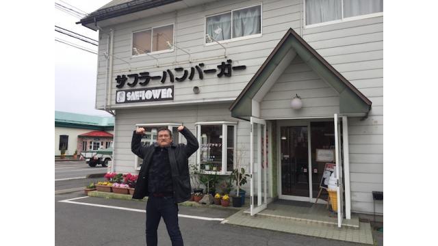 山形でTouch & Go(たっちゃんゴー)!!