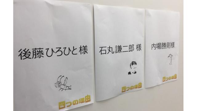 伝説の超視点画家・大路恵美復活!〜作品集一挙公開!