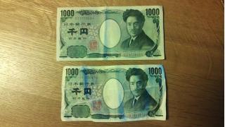 日本の未来は40代に任せろ!