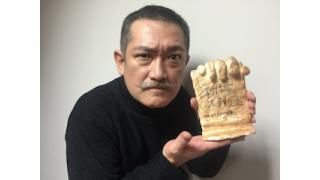 名古屋で劇作家のふりをする!