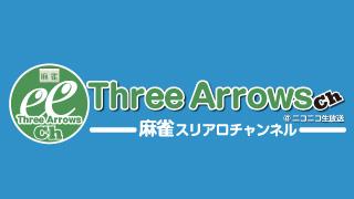 【新生】麻雀スリアロチャンネル【オープニング記念】
