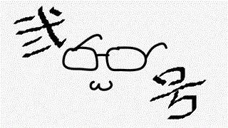 弐号機の麻雀の鉄人観戦記(のようなもの)