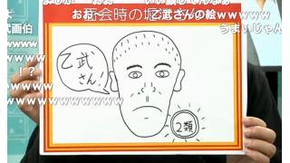 """「障害者だって良いヤツもダメなヤツもいます」乙武洋匡氏が語る""""人間""""としての障害者"""