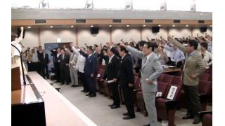 超党派議員がTPP反対─野田首相の表明阻止に190人が集結!