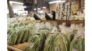 甲斐良治:食料自給・地産地消を輸出する――世界に広がる農産物直売所