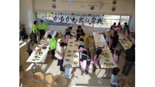 甲斐良治:パトリアのための食の祭典、地産地消、食育、弁当の日