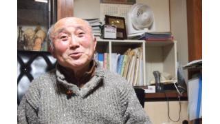 佐藤藤三郎(農民作家):私が「山びこ学校」で学んだこと