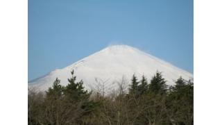 甲斐良治:富士の麓で
