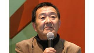 甲斐良治:結城登美雄さん講演会「おとなのための食育入門」のお誘い