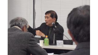 田中良紹:オバマと安倍 2つの演説<音声配信>