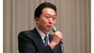 【生中継修了】鳩山由紀夫不出馬会見@苫小牧
