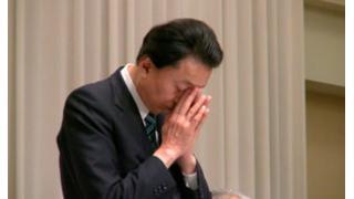 【ノーカット録画映像UP】鳩山由紀夫不出馬会見@苫小牧