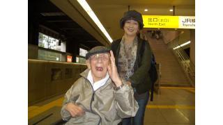 【無料公開】篠塚恭一:カッコよく歳をとりたい ── 高齢者大国の前線から(2)