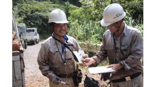 「本当の森林・林業再生を考える」フォーラムが開催─主催「土佐の森・救援隊」とはいったいどんな団体?