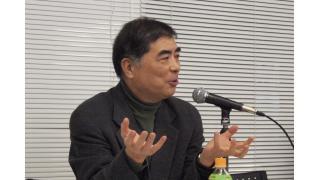 【無料公開】田中良紹:「三党合意」のツケ