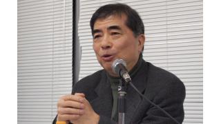 田中良紹:参院選で何を選ぶか