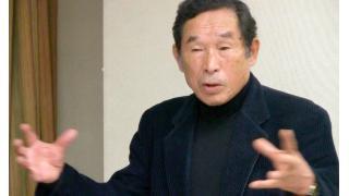 山下惣一(農民作家):「自給率」より「地給率」──私がアジアの農村で得た教訓