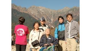 【無料公開】篠塚恭一:高齢者大国の前線から(5) ── 自然の理不尽さ