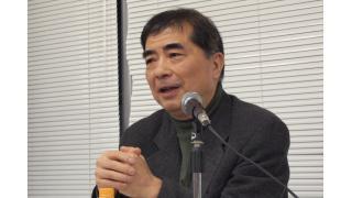 田中良紹:安倍政権の「一丁目一番地」
