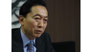 鳩山由紀夫:クリミア訪問の真相─日露関係の改善のための民間外交を