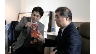 【特捜部完全非公認番組】特捜vs小沢 仁義なき抗争が終結!?