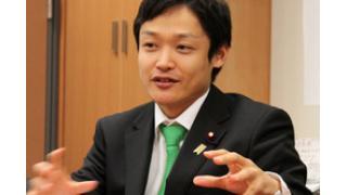 【第40回】政治家に訊く:浅野貴博