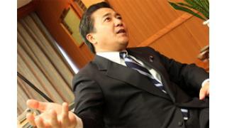 【第29回】政治家に訊く:長島昭久