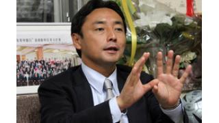 【第5回】政治家に訊く:後藤田正純