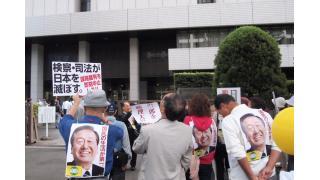 小沢一郎氏の控訴審は即日結審─11月12日判決へ