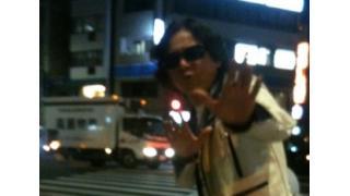 プロ童貞52歳、山口明が吼える!馬五狼新連載『ダークホース無情』!杉作J太郎の現代芸術マガジン#57