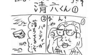 読切漫画『清六くん』!好調、コンバットREC×杉作J太郎連載対談!杉作J太郎の現代芸術マガジン#60