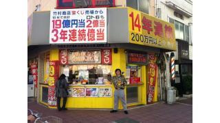 総選挙結果!そして、しまおまほが2012年を振り返る!杉作J太郎の週刊現代芸術マガジン#19
