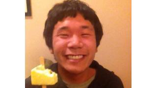 マヤ歴、人類滅亡前夜対談!劔樹人×杉作J太郎!杉作J太郎の週刊現代芸術マガジン#20