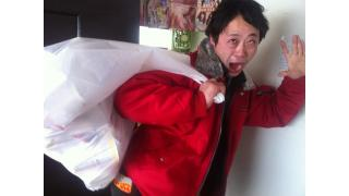 和田ラヂヲ、東風克智、杉作J太郎、大放談!杉作J太郎の週刊現代芸術マガジンX`mas特別号#21