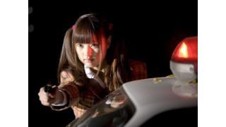 AKB48激動2012年!生きた心地がしなかった男と男の対談!杉作J太郎の週刊現代芸術マガジン#23